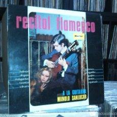 Discos de vinilo: MANOLO SANLUCAR - RECITAL FLAMENCO LP . Lote 60959475
