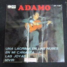 Discos de vinilo: SINGLE. ADAMO. LAS JOYAS. VIVIR. EN MI CANASTA.. Lote 60991611