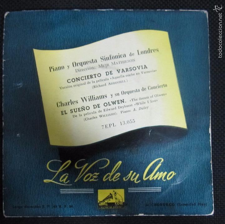 SINGLE. LA VOZ DE SU AMO. PIANO Y ORQUESTA SINFÓNICA DE LONDRES. EL SUEÑO DE OLWEN. (Música - Discos - Singles Vinilo - Clásica, Ópera, Zarzuela y Marchas)