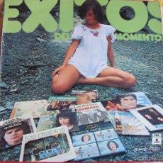 Discos de vinilo: LP - EXITOS DEL MOMENTO - VARIOS (SPAIN, EMI ODEON 1975) VER FOTO ADJUNTA. Lote 61092491