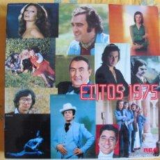 Vinyl-Schallplatten - LP - EXITOS 1975 - VARIOS (SPAIN, RCA RECORDS 1975) VER FOTO ADJUNTA - 61093467