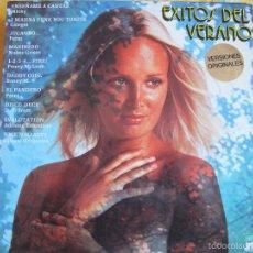 Discos de vinilo: LP - EXITOS DEL VERANO - VARIOS (SPAIN, ARIOLA 1977) VER FOTO ADJUNTA. Lote 61096895