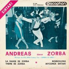 Discos de vinilo: ANDREAS ZORBA-SIRTAKY / EP. Lote 61111867