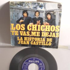 Discos de vinilo: DISCO LOS CHICHOS. Lote 61165843