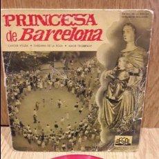 Discos de vinilo: SARDANAS. COBLA GIRONA. PRINCESA DE BARCELONA. EP / REGAL - 1960. / MBC. **/***. Lote 61169191