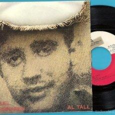 Disques de vinyle: AL TALL: A MIQUEL GRAU / DANSETA. Lote 61177027