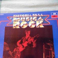 Discos de vinilo: THE ALLMAN BROTHERS BAND - LP VINILO -HISTORIA DE LA MÚSICA ROCK Nº 18. Lote 61185947