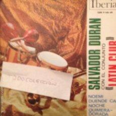 Discos de vinilo: SALVADOR DURAN Y EL LATIN CLUB / NOEMI / DUENDE CAÑI / NOCHE /QUIMERA DORADA 1969). Lote 61252167