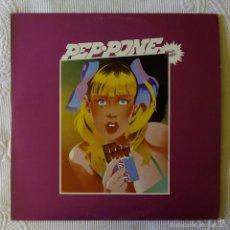 Discos de vinilo: PEPPONE, CHICO CON PERSONALIDAD +3 (BLAU 1983) MAXI SINGLE ESPAÑA - MOVIDA MALLORCA PEP PONE. Lote 61271135