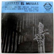 Discos de vinilo: HAENDEL - EL MESIAS (SELECCIONES) - DIR.THOMPSON STONE - LP DECCA 1960 BPY. Lote 61348346