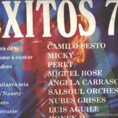Discos de vinilo: EXITOS 77 -. Lote 61353245