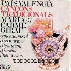 Disques de vinyle: MARIA DEL CARME GIRAU -SETZE JUTGES CANÇONS TRADICIONALS PAIS VALENCIA. Lote 61369095