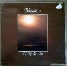 Discos de vinilo: BLOQUE: EL HIJO DEL ALBA, LP PROMOCIONAL CHAPA DISCOS HS-35032, SPAIN, 1980. VG+/VG. GATEFOLD.. Lote 61536324