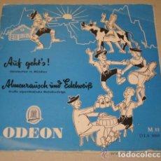 Discos de vinilo: OKTOBERFEST IN MÜNCHEN ODEON. ALEMANIA. AUF GEHT´S - ALMENRAUSCH UND EDELWEIS.. Lote 61538584