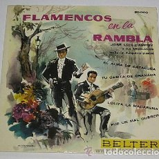 Discos de vinilo: FLAMENCOS EN LA RAMBLA.EP, JOSÉ LUIS CAMPOY Y SUS ANDALUCES. EL ALMA DE CATALUÑA 1961. Lote 61542288