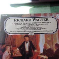 Discos de vinilo: WAGNER - LOS GRANDES COMPOSITORES PHILIPS RECORDS 1982 .VINILO LP -43. Lote 61599612