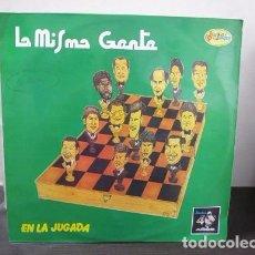 Discos de vinilo: LA MISMA GENTE EN LA JUGADA SALSA 1989 VINILO LP T19 VG/VG. Lote 61605436