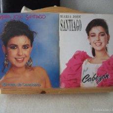 Discos de vinilo: LOTE DE 2 SINGLES PROMOCIONALES DE MARIA JOSÉ SANTIAGO, REVUELO DE CANCIONES Y CABEZÓN. Lote 61647200