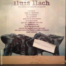 Discos de vinilo: LLUIS LLACH LES SEVES PRIMERES CANÇONS EDICION EDIGSA 1977 L'ESTACA/EL BANDOLER + 10. Lote 61730144
