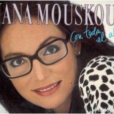 Discos de vinilo: NANA MOUSKOURI CON TODA LP/VINILO DOBLE ESPAÑA 1986. Lote 61731348