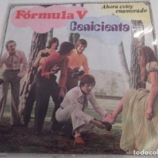 Discos de vinilo: FORMULA V - CENICIENTA. Lote 98605922