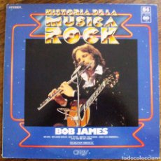 Discos de vinilo: VINILO HISTORIA DE LA MUSICA ROCK NUMERO 84 BOB JAMES. Lote 61765400
