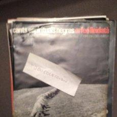 Discos de vinilo: ORFEO LLEIDATA CANTS ESPIRITUALS NEGRES II EDIGSA 1963 JORDI FORNAS / LLUIS VIRGILI /. Lote 61838032