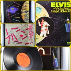 Discos de vinilo: ELVIS PRESLEY - ALOHA FROM HAWAII 73, DOBLE LP, COMPLETA ORG EDT USA QUADRADISC + ENCARTES, IMPEC. Lote 134045265