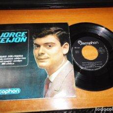 Discos de vinilo: JORGE TEIJON CIUDAD SOLITARIA / CON LAS MANOS ABIERTAS / DE MI MEJOR AMIGO EP VINILO 1964 4 TEMAS. Lote 61852528