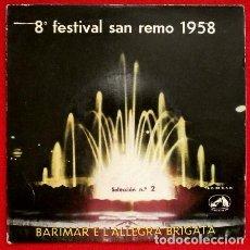Discos de vinilo: 8º FESTIVAL DE SAN REMO 1960 (EP.1958) (RARO) BARIMAR E L'ALLEGRA BRIGATA- SANREMO. Lote 61865452