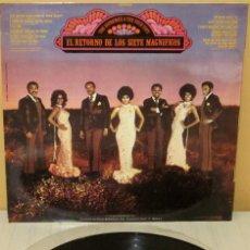 Disques de vinyle: THE SUPREMES & FOUR TOPS - EL RETORNO DE LOS SIETE MAGNÍFICOS TAMLA MOTOWN - 1974 . Lote 61890336