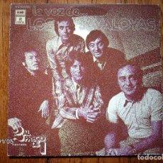 Discos de vinilo: LA VOZ DE .... LOS JAVALOYAS . Lote 61921104