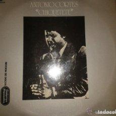 Discos de vinilo: ANTIGUO LP CHIQUETETE - TRIANA DESPIERTA - DEDICADO Y AUTOGRAFIADO. Lote 61943396