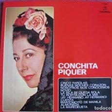 Discos de vinilo: LP - CONCHITA PIQUER - MISMO TITULO (SPAIN, COLUMBIA 1975). Lote 62069344