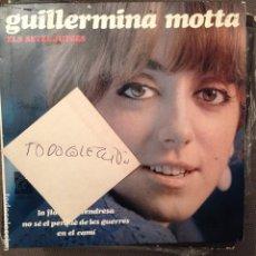 Discos de vinilo: GUIILERMINA MOTTA : NO SE EL PERQUE DE LES GUERRES + 3 CONCENTRIC 1965 BURRULL, MASPONS, 16 JUTGES. Lote 62069780
