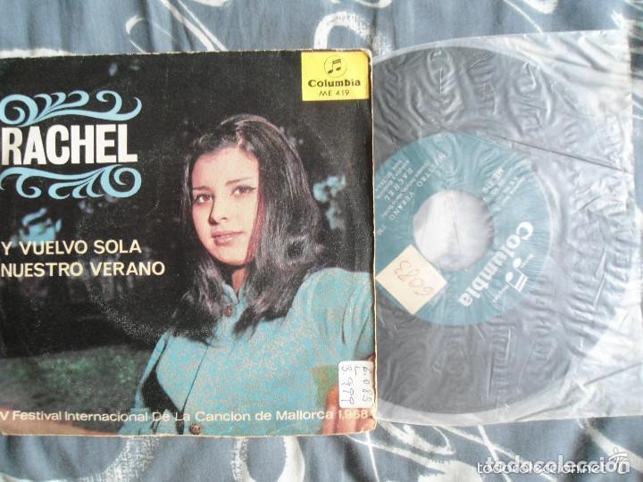 ANTIGUO EP RACHEL - Y VUELVO SOLA - NUESTRO VERANO - COLUMBIA (Música - Discos de Vinilo - EPs - Solistas Españoles de los 50 y 60)