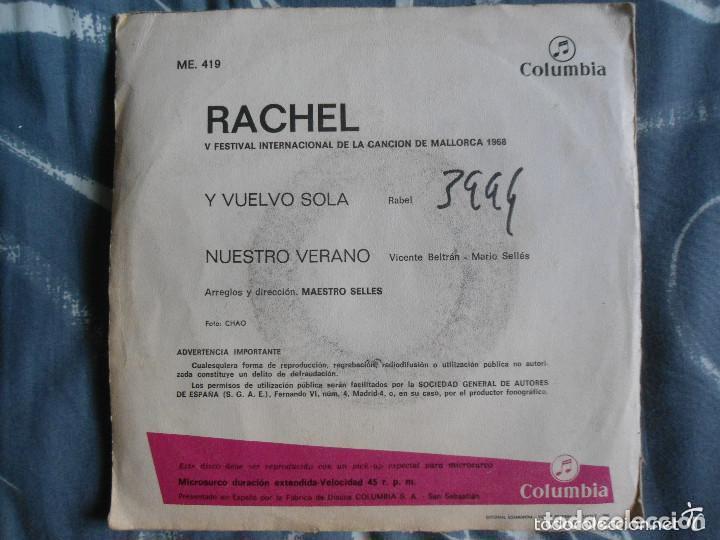 Discos de vinilo: ANTIGUO EP RACHEL - Y VUELVO SOLA - NUESTRO VERANO - COLUMBIA - Foto 2 - 62085064