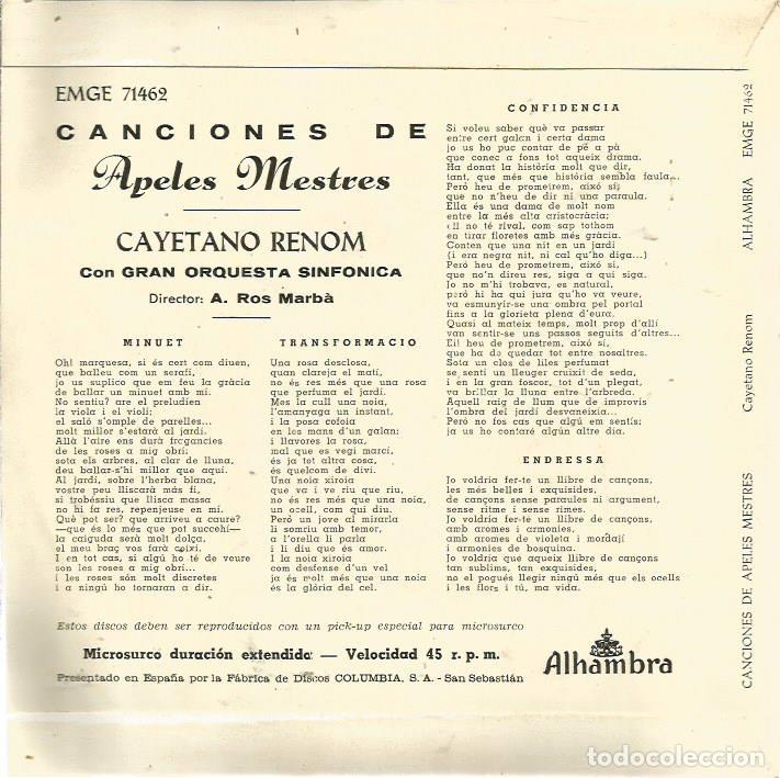 Discos de vinilo: EP CAYETANO RENOM : CANÇONS D´APELES MESTRES - Foto 2 - 62096356