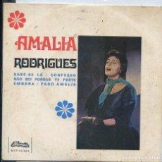 Discos de vinilo: AMALIA RODRIGUES / SABE-SE LA... / CONFESSO / FADO AMALIA + 1 (EP PORTUGUES). Lote 62136248