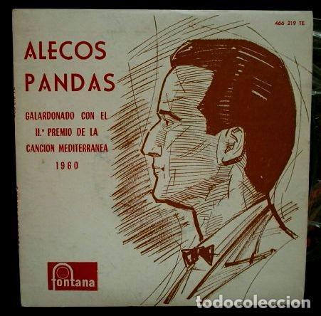 ALECOS PANDAS (EP 1960) II FESTIVAL DE LA CANCION MEDITERRANEA 1960 - SEGUNDO PREMIO (Música - Discos de Vinilo - EPs - Otros Festivales de la Canción)