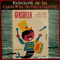 Discos de vinilo: FESTIVAL DE LA CANCION MEDITERRANEA (EP 1962) NUBES DE COLORES - GENSOLLEN -EP.DISCOPHON. Lote 62155788