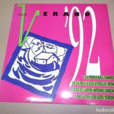 Discos de vinilo: CAMARON, KETAMA, ANTONIO CARBONELL, JOSE SOTO SORDERITA (MX) MAXI DEL VERANO '92 (4 TEMAS) AÑO 1992 . Lote 62169464