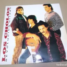Discos de vinilo: LOS CHOLOS (LP) REVOLUCION GITANA AÑO 1990. Lote 62178468