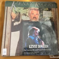 Discos de vinilo: KENNY ROGERS - SHARE YOUR LOVE - CAPITOL USA 1.981. Lote 62179388