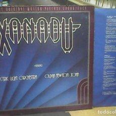 Discos de vinilo: XANADU - B.SO. ELO. Lote 62216276