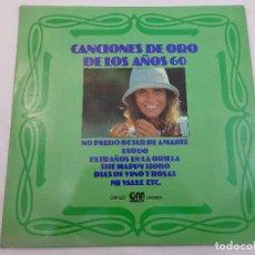Discos de vinilo: LP CANCIONES DE ORO DE LOS AÑOS 60. Lote 62245716