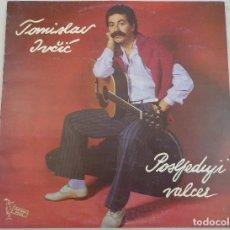 Disques de vinyle: LP TOMISLAV IVCIC. POSLJEDNJI VALCER. YUGOSLAVIA. Lote 62249016