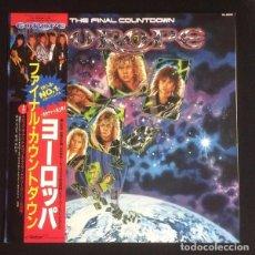 Discos de vinilo: LP JAPON EUROPE - THE FINAL COUNTDOWN. Lote 62296220