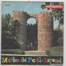 Discos de vinilo: MUSICA DEL PUEBLO ESPAÑOL. VERGARA 1963. EP. Lote 62316524