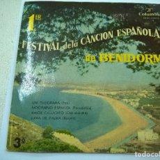Discos de vinilo: PRIMER FESTIVAL BENIDORM - JUANITO SEGARRA - UN TELEGRAMA + LOS XEY + MARY SANCHEZ - EP -1959. Lote 62347524